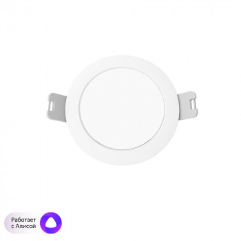 Встраиваемый светильник Xiaomi Mijia LED Downlight Bluetooth MESH Edition