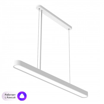 Подвесной светильник Xiaomi Yeelight Crystal Pendant Light (YLDL01YL)