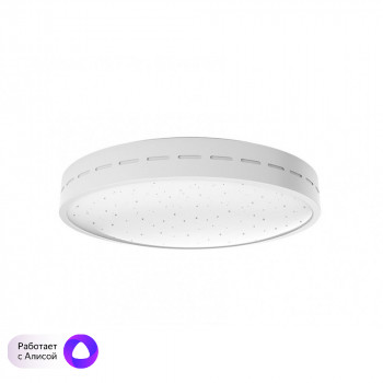 Светильник Xiaomi Yeelight Haoshi Star Rail Ceiling Lamp 400 mm