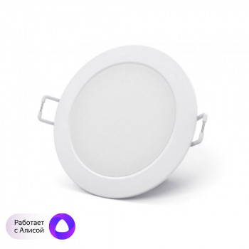 Встраиваемый светильник Xiaomi Philips Zhirui Adjustable Color Temperature Downlight
