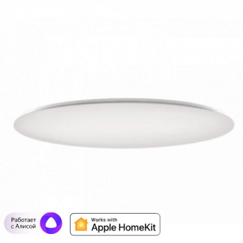 Светильник Yeelight LED Ceiling Lamp Bright Moon 480 mm HomeKit